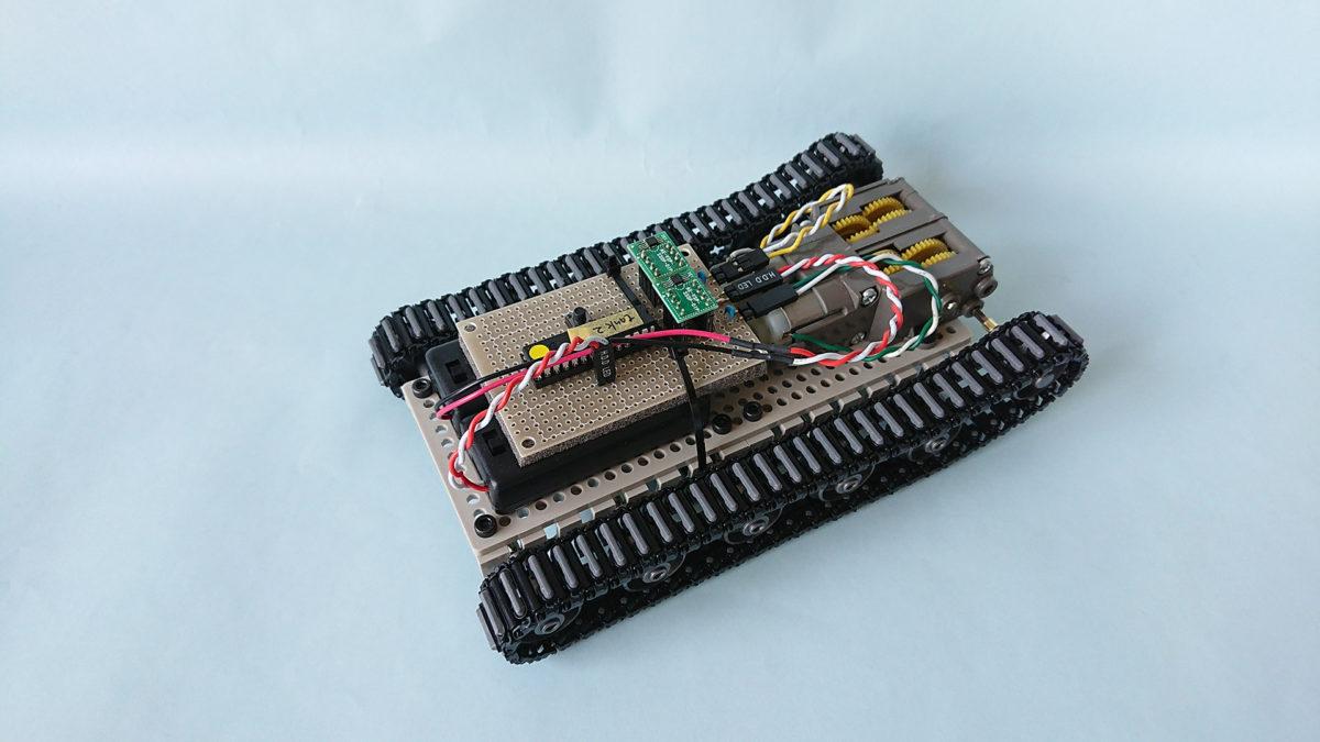 自作マイコンボードをつけたタンク(ダークカラ―)
