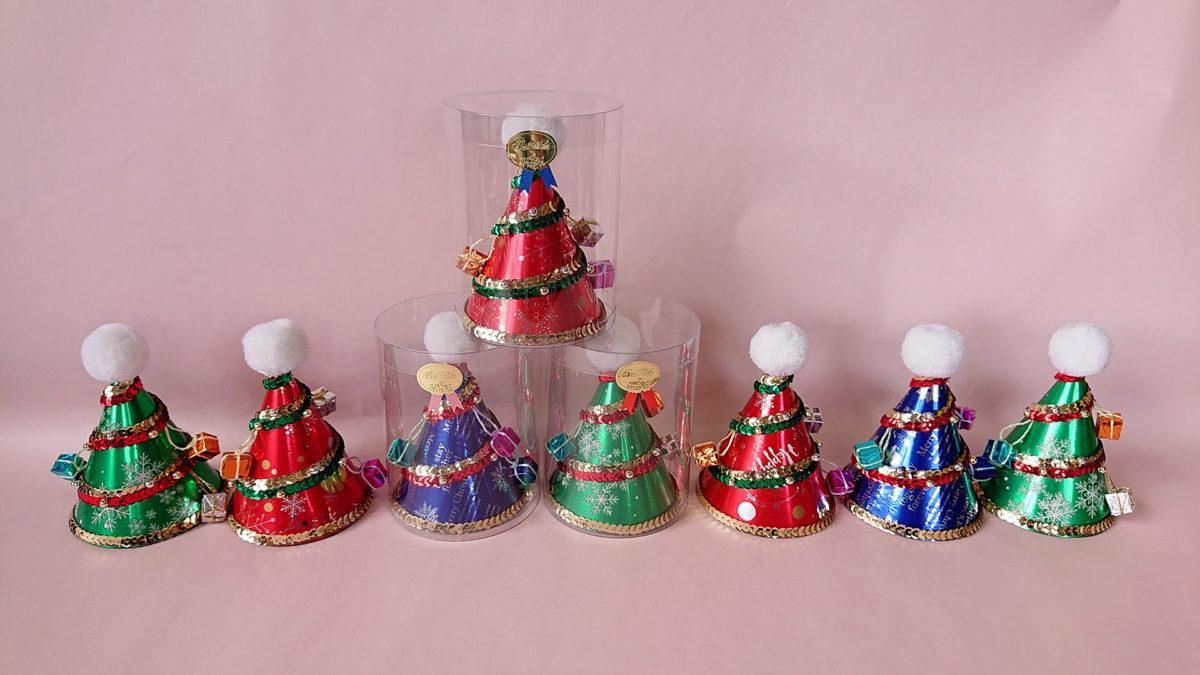 クリスマス帽子飾り全体写真