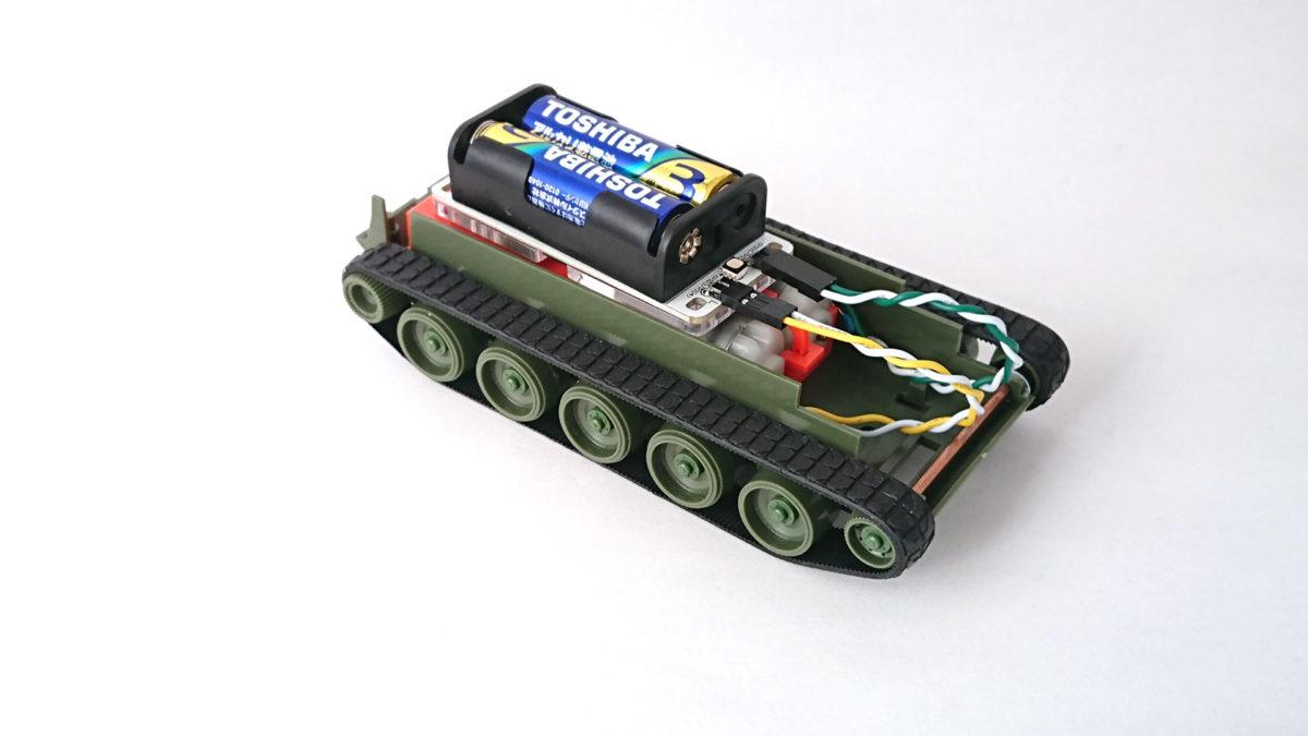 ココロキット+10式戦車