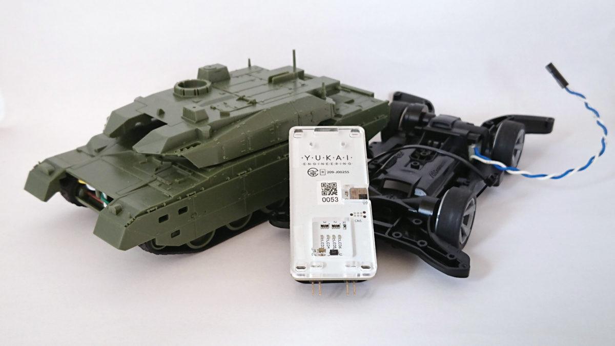 ココロキット、10式戦車、ミニ四駆